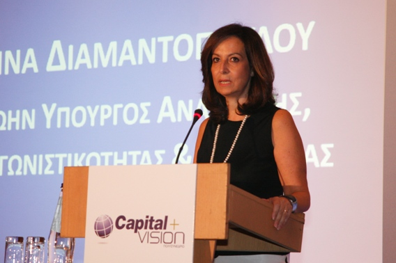Capital Vision Speech